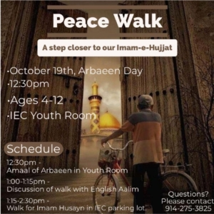 Peace Walk Youth Room - Arbaeen Day