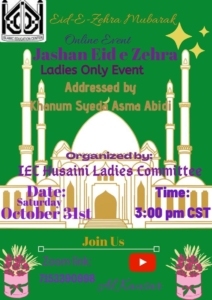Jashn e Eid e Zehra Ladies Only Zoom Event